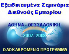 global-greece_com
