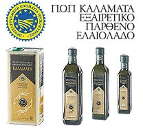 pop_-_kalamata_-_paseges