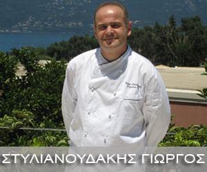Ο Chef Του Μήνα